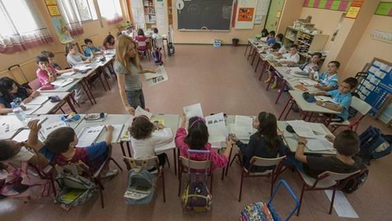 aula-primaria-01