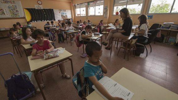 Aula de primer ciclo de Educación Primaria en el Colegio Buero Vallejo de San Sebastián de los Reyes (Madrid)