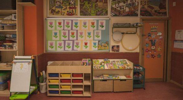 Detalle del aula de educación infantil del colegio Buero Vallejo